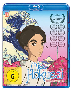 Miss Hokusai © 2014 - 2015 Hinako Sugiura ? MS.HS / Sarusuberi Film Partners