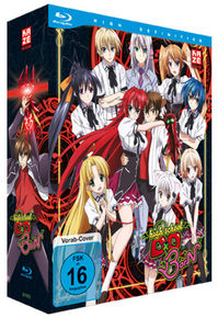 Highschool DxD BorN © Kaze